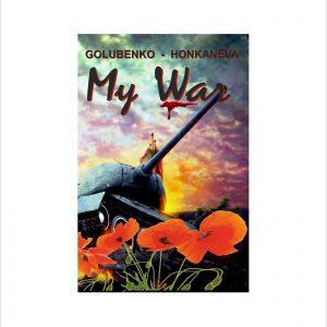 My War eBook